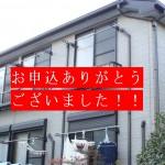 シェモア吉祥寺201