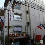 吉祥寺グリーンハイツ201号室・テナント募集