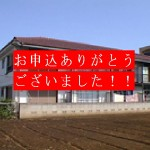 シャトン田中10号室